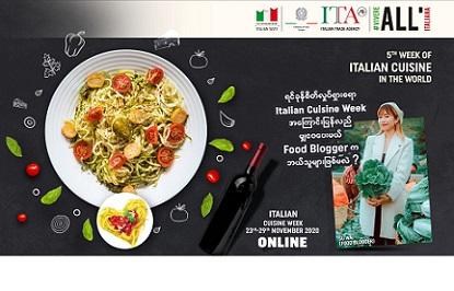 Yangon: 1 milione di utenti Fb per la Settimana della Cucina Italiana