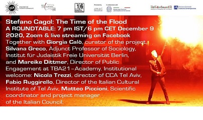 Giornata del contemporaneo: a Tel Aviv una mostra e una tavola rotonda con l'artista Stefano Cagol