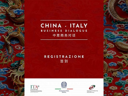 China-Italy Business Dialogue l