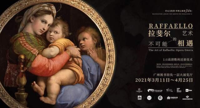 """""""Raffaello Opera Omnia"""": la mostra arriva nel sud della Cina con il Consolato Generale a Guangzhou"""