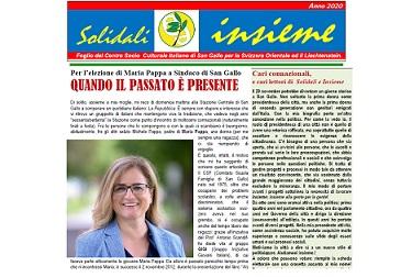 QUANDO IL PASSATO È PRESENTE – di Giuliano Alghisi