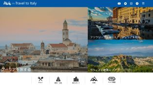 "L'Enit Tokyo lancia online il sito ""Travel to Italy"""