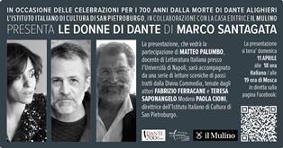 Le donne di Dante di Marco Santagata domani all'IIC di San Pietroburgo