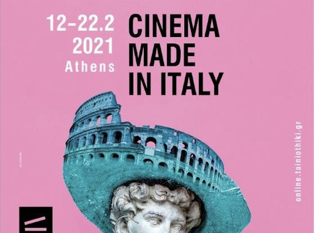 Cinema Made in Italy Athens: il meglio del cinema italiano online in Grecia