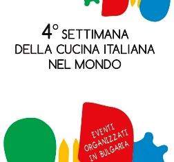 SOFIA: CALABRIAEXPERIENCE PER LA SETTIMANA DELLA CUCINA ITALIANA NEL MONDO