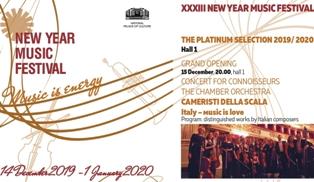 LA CCI BULGARIA AL XXXIII FESTIVAL DELLA MUSICA DI CAPODANNO A SOFIA