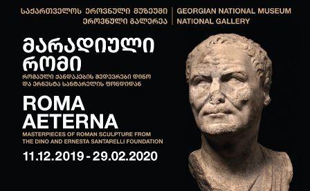 """""""ROMA AETERNA"""" A TBILISI"""
