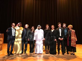 ABU DHABI: CONCERTO BENEFICO A SOSTEGNO DI VENEZIA