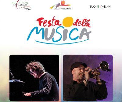 BELGRADO: DUO ITALIANO PER LA FESTA DELLA MUSICA 2020 CON L'IIC