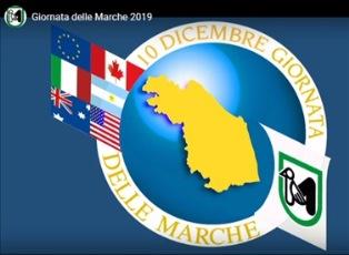 """""""LE MARCHE… DOMANI"""": A PESARO CELEBRATA LA XV GIORNATA DELLE MARCHE TRA BILANCI E PROSPETTIVE"""