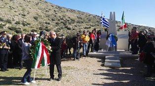 NAUFRAGIO DELL'ORIA: CERIMONIA IN GRECIA NEL 76° ANNIVERSARIO