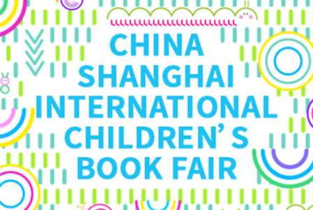 CHINA INTERNATIONAL CHILDREN