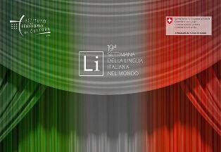 LA SETTIMANA DELLA LINGUA ITALIANA A TUNISI: RICCO E VARIO IL PROGRAMMA