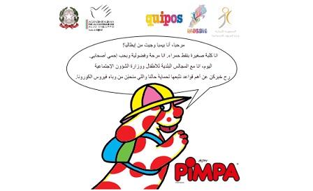 LIBANO: LA PIMPA SPIEGA IL CORONAVIRUS AI BAMBINI