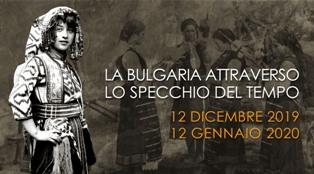 BULGARIA-ITALIA: A ROMA UNA MOSTRA PER CELEBRARE LE RELAZIONI DIPLOMATICHE
