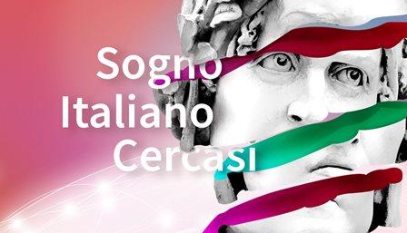 SOGNO ITALIANO CERCASI: ULTIME SETTIMANE PER PARTECIPARE AL CONCORSO DELLA DANTE ALIGHIERI