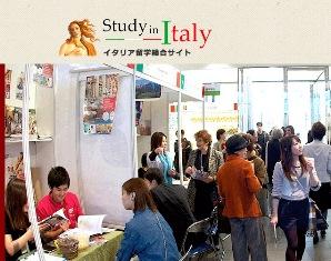 """A NOVEMBRE IL 13° """"SALONE DELLO STUDIO IN ITALIA 2019"""" DI TOKYO"""