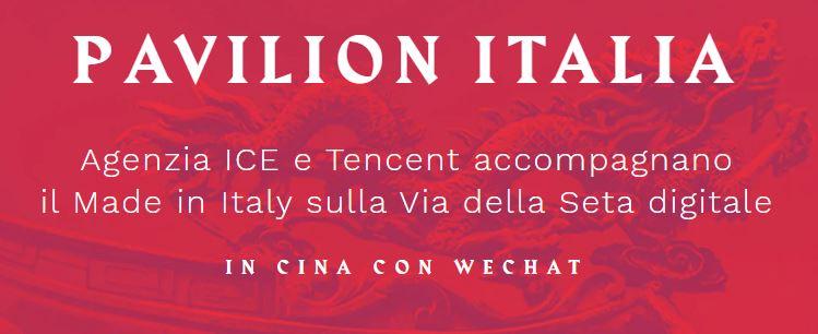 PROMOZIONE DEL MADE IN ITALY IN CINA: FIRMATO ACCORDO TRA AGENZIA ICE E TENCENT IBG PER