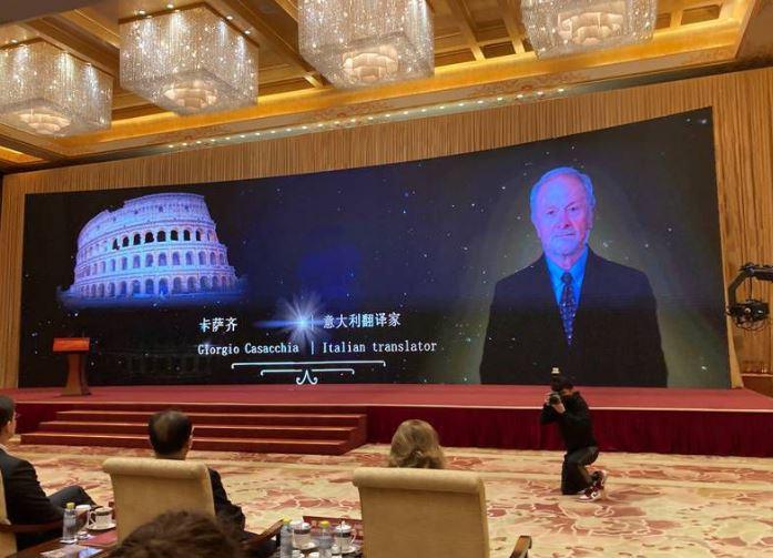 """Pechino: """"Special Book Award of China"""" all'italiano Giorgio Casacchia"""