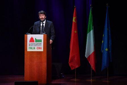 INAUGURATO IL 2020 ANNO DELLA CULTURA ITALIA-CINA