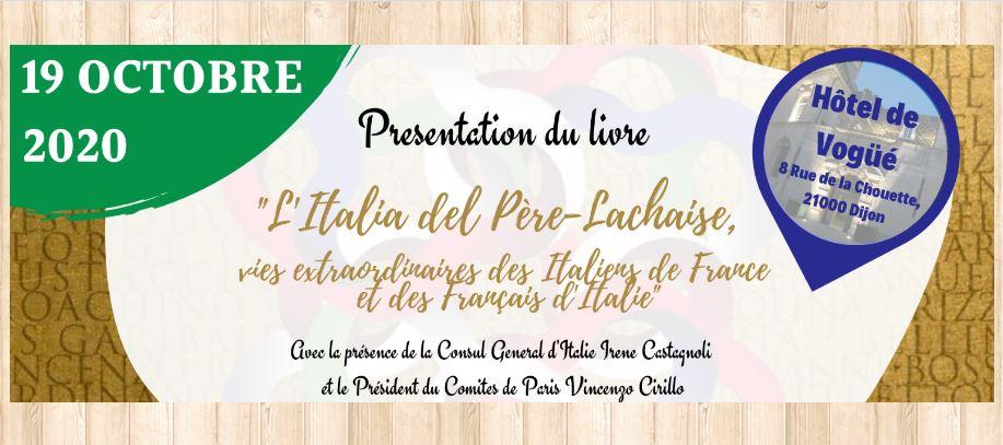 """""""L'ITALIA DEL PÈRE-LACHAISE"""": A OTTOBRE LA 1° PRESENTAZIONE IN FRANCIA"""