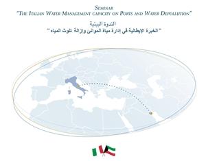 PARTE DA ANCONA IL KNOW HOW SCIENTIFICO E IMPRENDITORIALE PER SALVARE IL MARE DEL KUWAIT