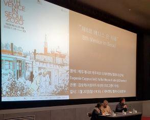 VENEZIA A SEOUL 2020: OMAGGIO AL REGISTA FEDERICO FELLINI