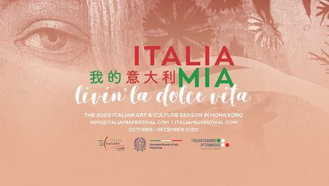 """""""ITALIA MIA 2020"""": AL VIA IL FESTIVAL DELLA CULTURA ITALIANA A HONG KONG"""