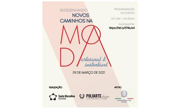 """San Paolo: i """"Nuovi cammini della moda"""" con il Consolato"""