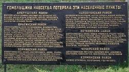34 ANNI FA IL DISASTRO DI CHERNOBYL: LA BIELORUSSIA RINGRAZIA L'ITALIA PER IL SUPPORTO