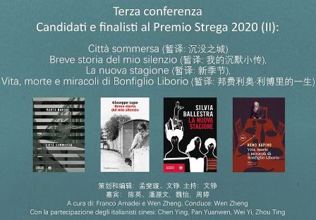 "CICLO DI CONFERENZE ON-LINE AL ""PREMIO STREGA 2020"": DOMANI TERZA CONFERENZA ALL'IIC DI PECHINO"