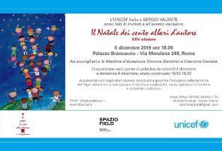 IL NATALE DEI CENTO ALBERI D'AUTORE: A ROMA IL 25° CHARITY GALA DI UNICEF ITALIA