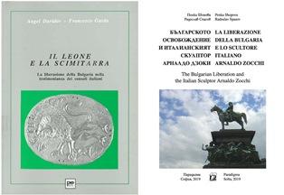 SCULTURA E DIPLOMAZIA: ONLINE DUE LIBRI PER I 140 ANNI DI RELAZIONI TRA ITALIA E BULGARIA