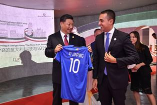 SHANGHAI: DI MAIO AL 2° CHINA INTERNATIONAL IMPORT EXPO (CIIE)
