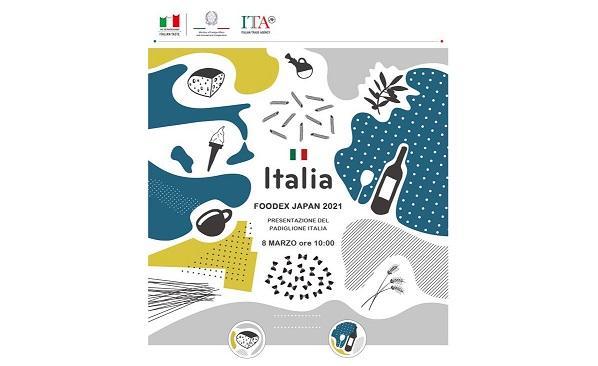 Foodex Japan 2021: Farnesina, ICE e Ambasciata incontrano le imprese italiane