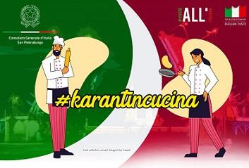 #KARANTINCUCINA: A SANPIETROBURGO LA CUCINA ITALIANA IN QUARANTENA È SOCIAL