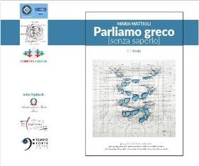"""""""PARLIAMO GRECO (SENZA SAPERLO)"""": DA ATENE UNO STUDIO PER SCOPRIRE LE RADICI DELL'EUROPA UNITA"""