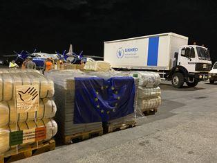 PONTE AEREO UMANITARIO EUROPEO IN SOMALIA: PARTITO IL VOLO DELLA COOPERAZIONE ITALIANA