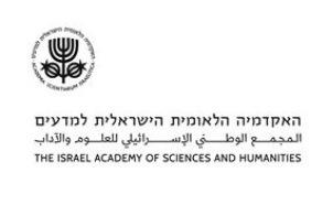 """""""IMMAGINING RENAISSANCE / DEFINING JEWS"""": A GERUSALEMME IL CONVEGNO DEL FONDO PER LE SCIENZE UMANE E SOCIALI"""
