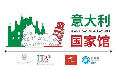 AGENZIA ICE E JD.COM INSIEME PER PROMUOVERE LE AZIENDE ITALIANE SUL MERCATO CINESE