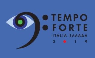 """""""TEMPO FORTE ITALIA-ELLAS 2019"""": IL CARTELLONE D'ESTATE DELL'AMBASCIATA AD ATENE"""