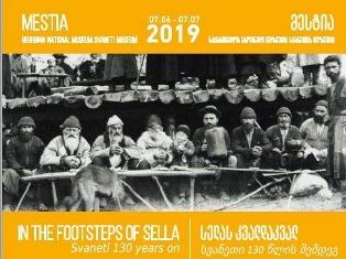 """""""SULLE ORME DI SELLA - SVANETI 130 ANNI DOPO"""" IN MOSTRA IN GEORGIA CON IL SOSTEGNO DELL'AMBASCIATA"""