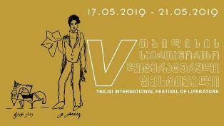VOCI DI DONNE: TRE POETESSE E UNA SCRITTRICE ITALIANA AL FESTIVAL INTERNAZIONALE DELLA LETTERATURA DI TBILISI