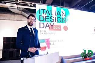 LA TERZA EDIZIONE DELLA GIORNATA DEL DESIGN ITALIANO NEL MONDO A CHONGQING