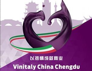 VINITALY CHINA: TAPPA A CHENGDU DAL 17 AL 20 MARZO