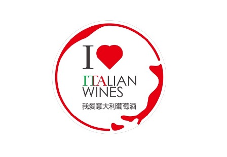 """I LOVE ITALIAN WINES"" IN CINA"