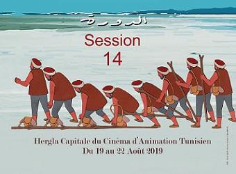 TUNISIA: OMAGGIO AL CINEMA D'ANIMAZIONE SICILIANO