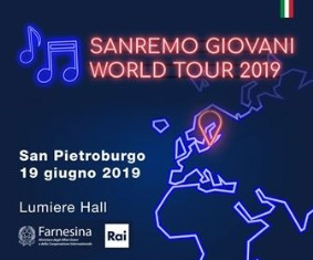 SAN PIETROBURGO: NUOVA TAPPA DI SANREMO GIOVANI WORLD TOUR
