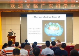 CANTON: PROSEGUONO I SEMINARI SCIENTIFICI GUANGDONG SCIENCE CENTER