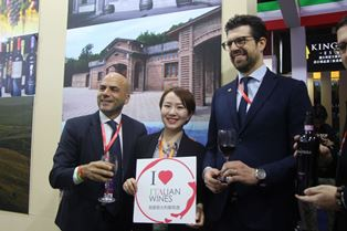 IL CONSOLATO GENERALE A CHONGQING PRESENTE ALLA CHINA FOOD & DRINKS FAIR 2019